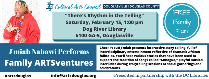 This image has an empty alt attribute; its file name is Douglasville-Arts-promo-for-Feb-15-2020.png